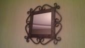 Зеркало №1